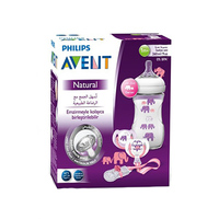 Philips Avent Natural Design Gift Pink And Purple Set