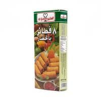 Al Kabeer 8 vegetable spring roll 280 g