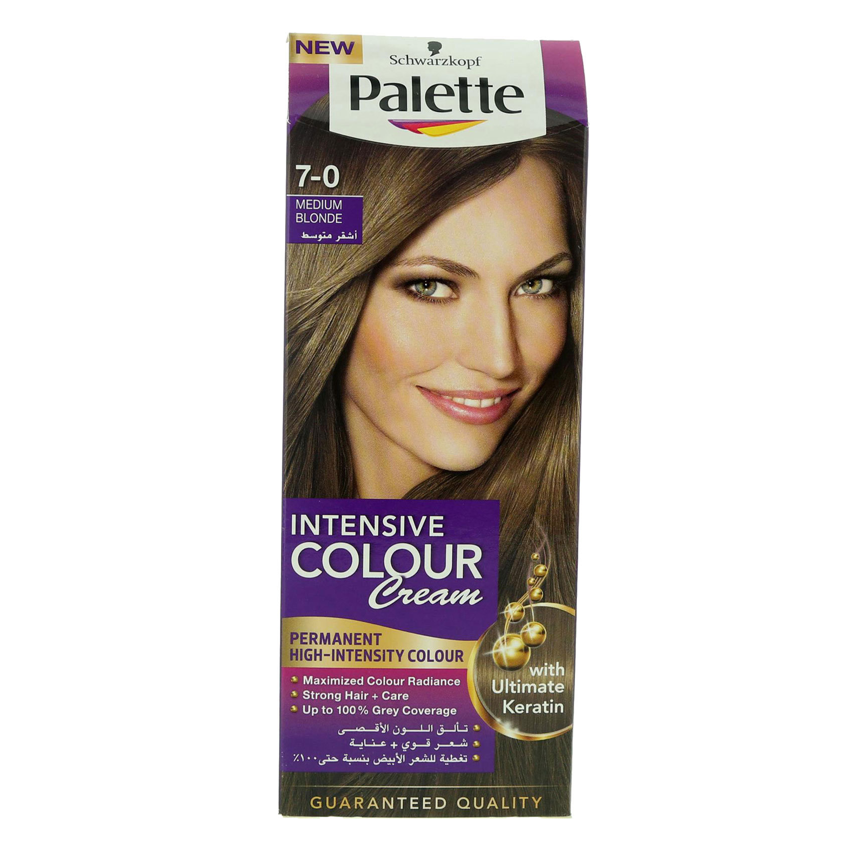 PALETTE S/KIT7-0 MIDDLE BLOND ARAB