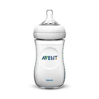Philips Avent Natural Feeding Single Bottle 260ML