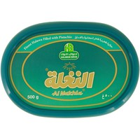 Halwani Bros. Al Nakhla Finest Halawa filled with Pistachio 500g