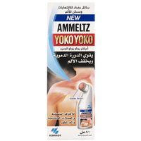 Yoko Yoko For Muscular Pain 80ml
