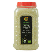 Organic Larder Organic Himalayan White Basmati Rice 1Kg