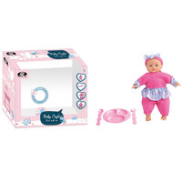 Power Joy Baby Cayla Dinner 30Cm With Sounds