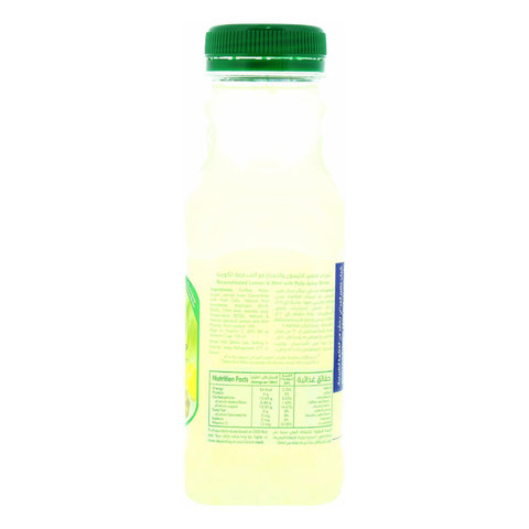 Almarai-Lemon-with-Pulp-&-More-Mint-Juice-300ml