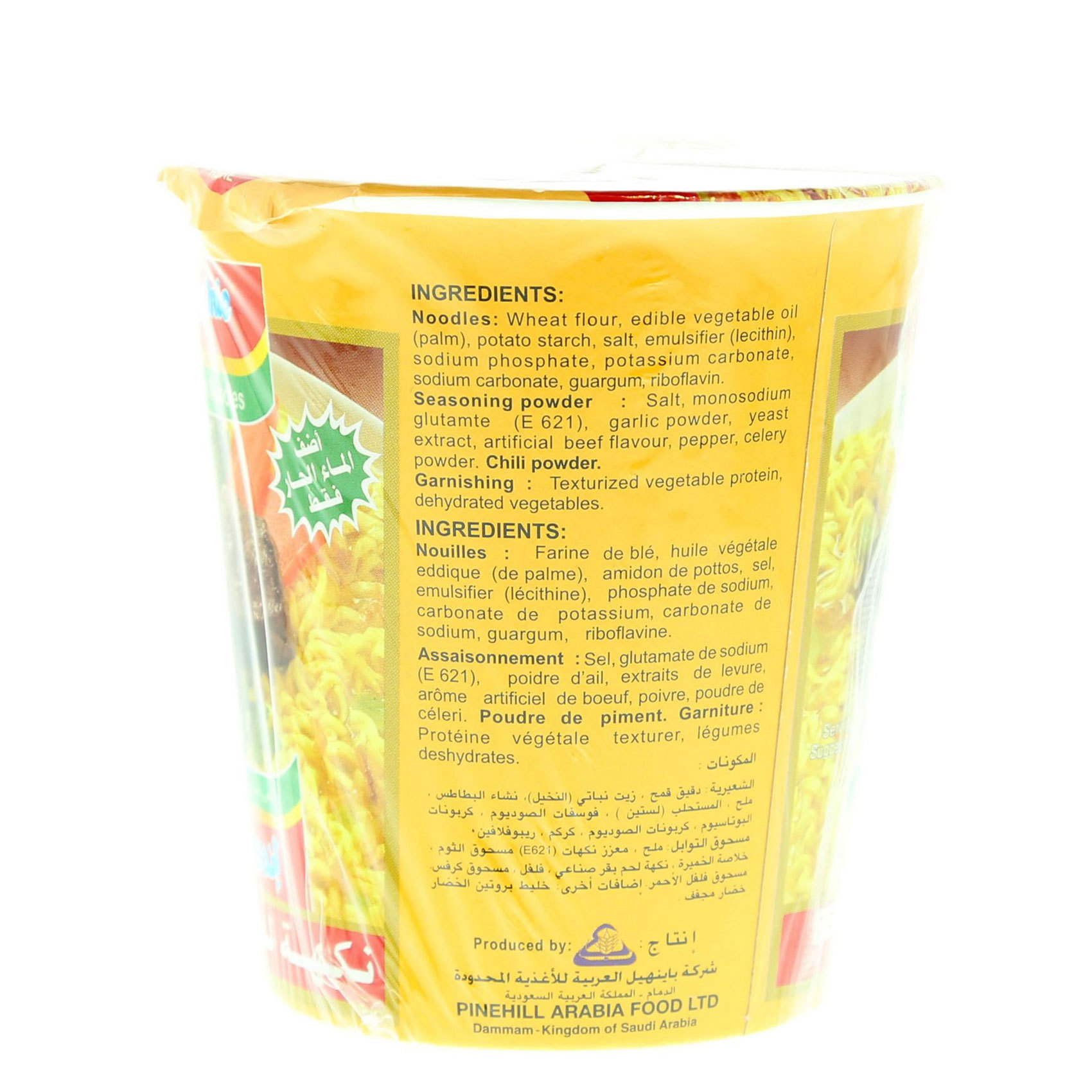 INDOMIE CUP NOODLES BEEF 65G