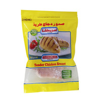 Americana Tender Chicken Breast 1Kg