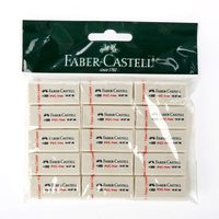 Faber-Castell Erasers 15Pcs