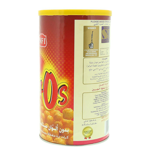 Mr.-Krisps-Spicy-Cheese-Coated-Corn-Balls-80g