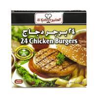 الكبير برجر دجاج حلال 1.4 كيلو 24 قطع