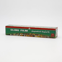 N1 Cling Film 100 Sqft