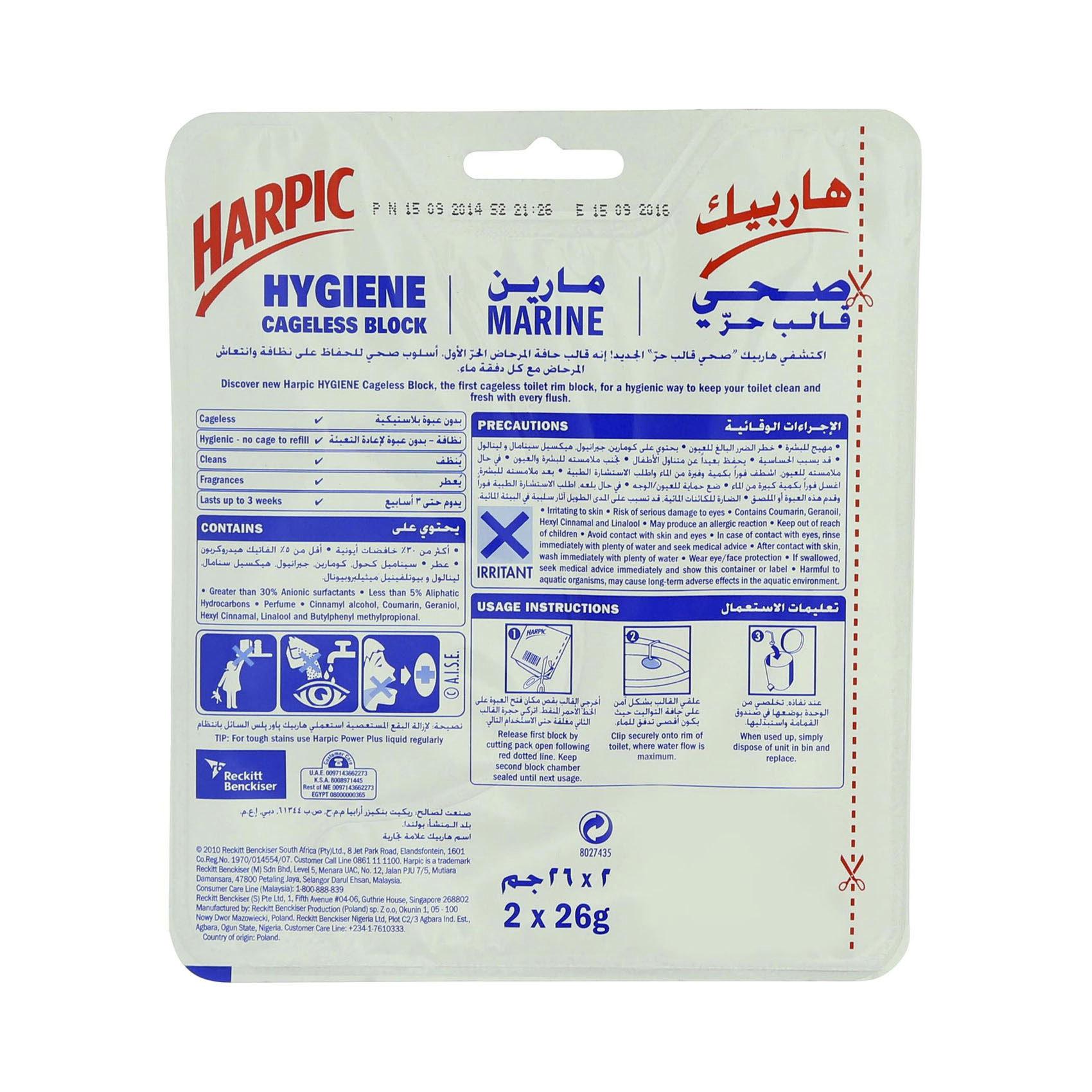 HARPIC HYGIENE TWIN MARINE12X26 GM