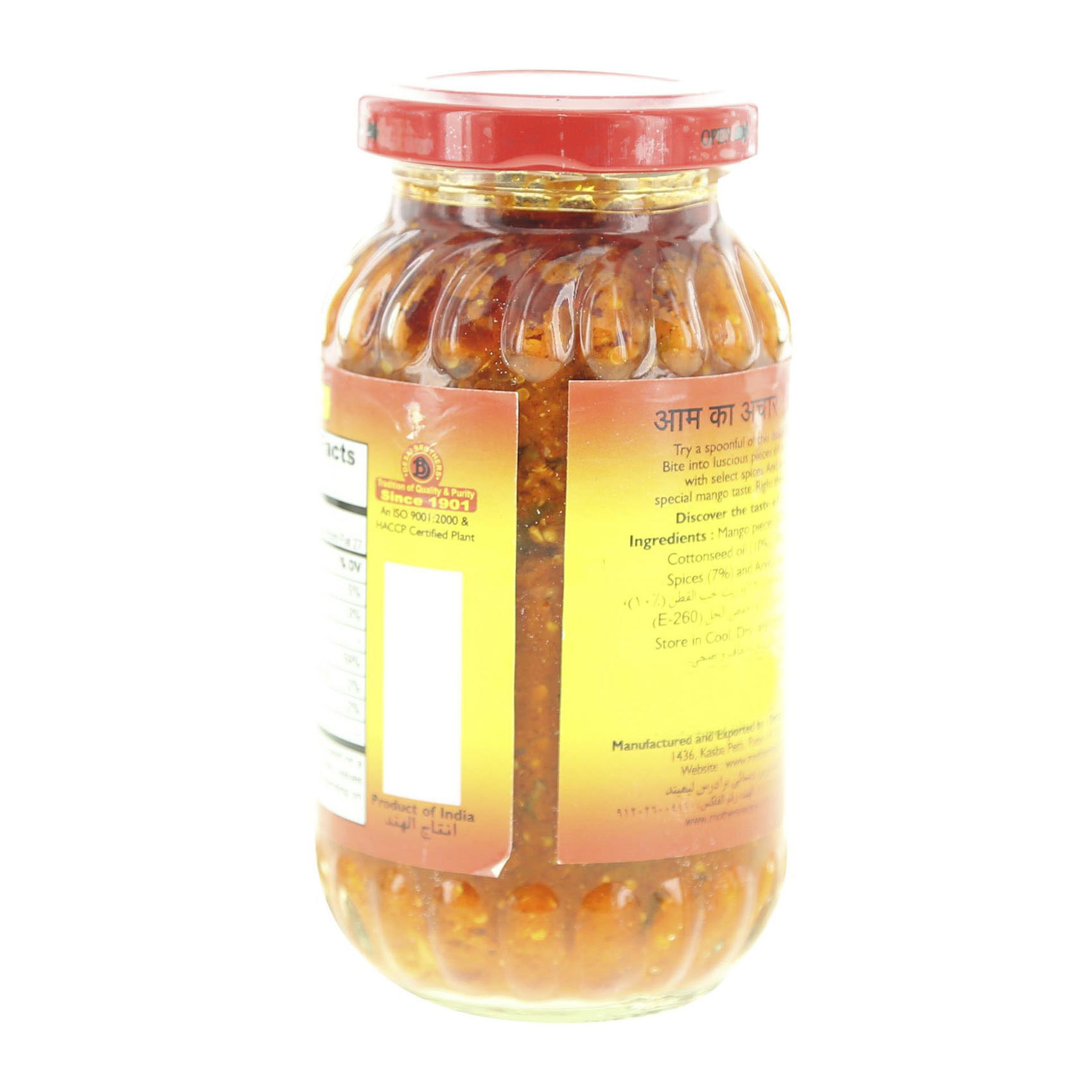 MOTHER'S R.MANGO PICKLE 300G