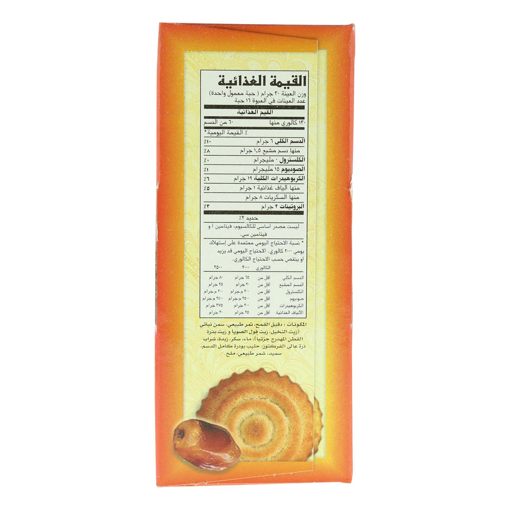 AL KARAMAH MAAMOUL NORMAL 500GR