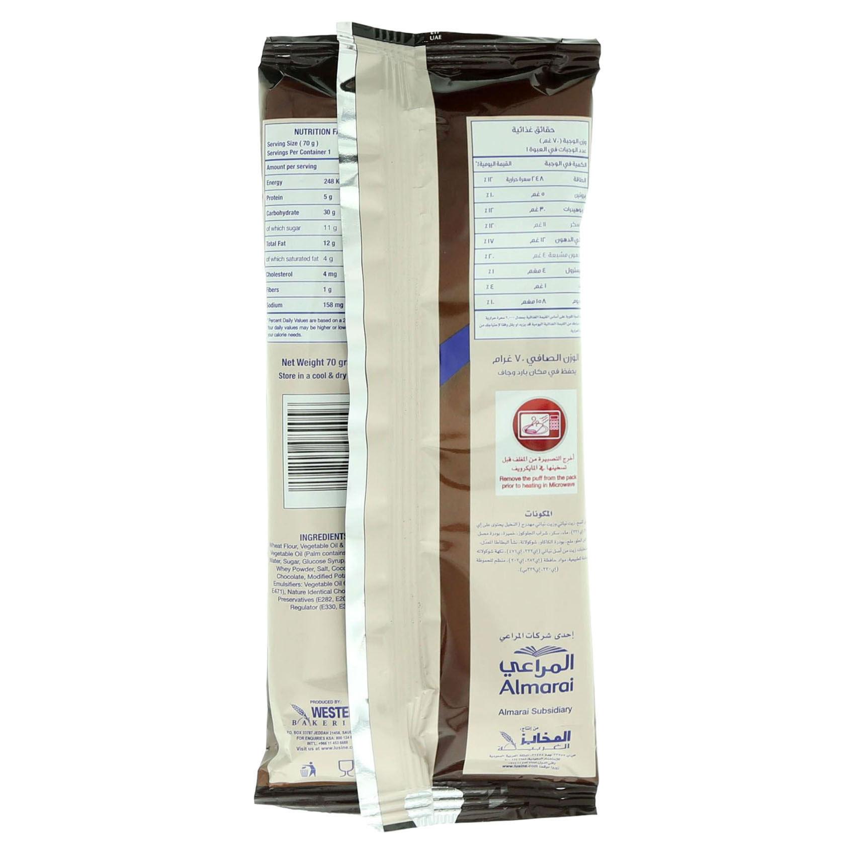 L'USINE CHOCOLATE PUFF 70G