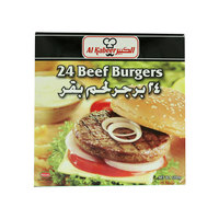 Al Kabeer 24 Beef Burgers 1.2kg