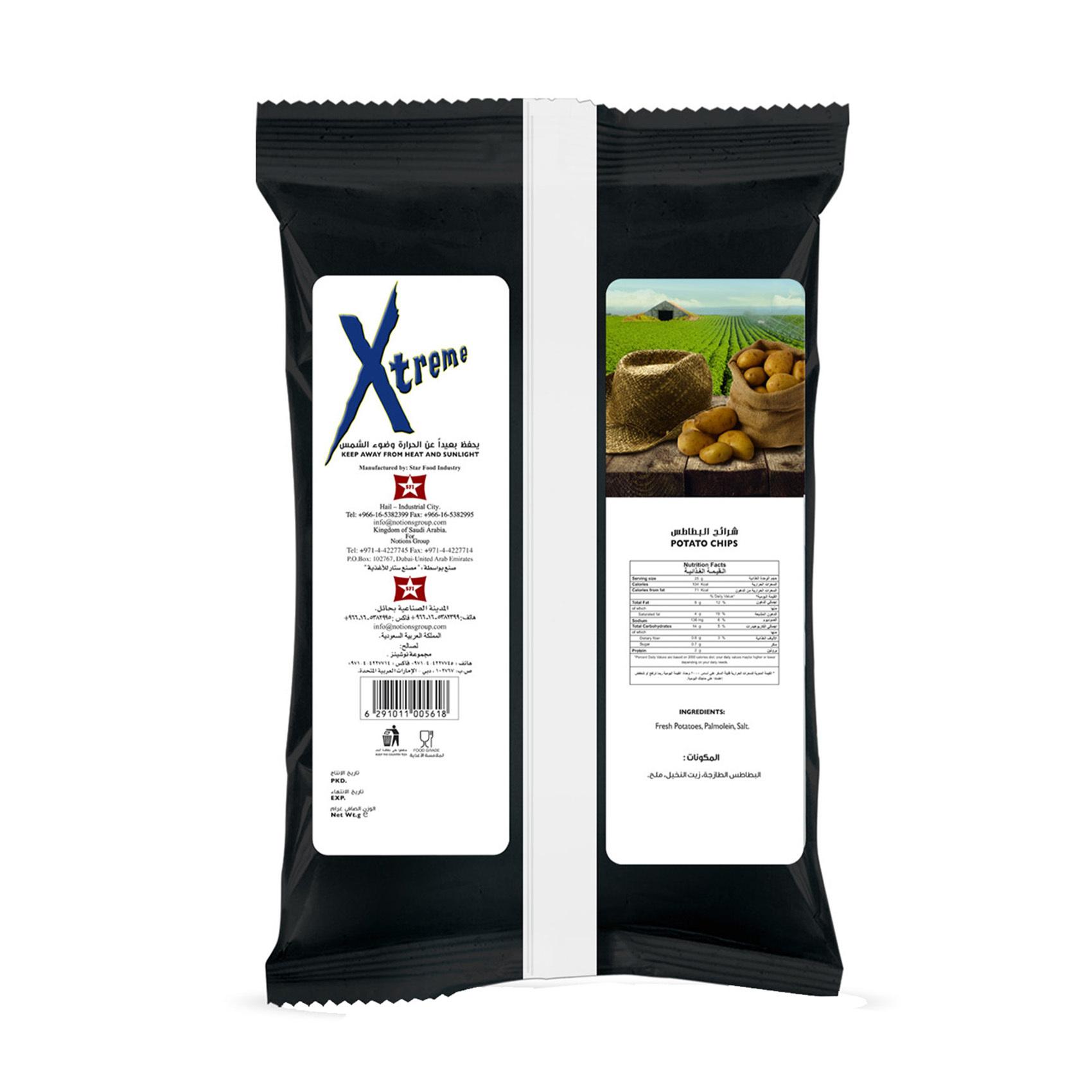 XL XTREME POTATO CHIPS SALT 55G