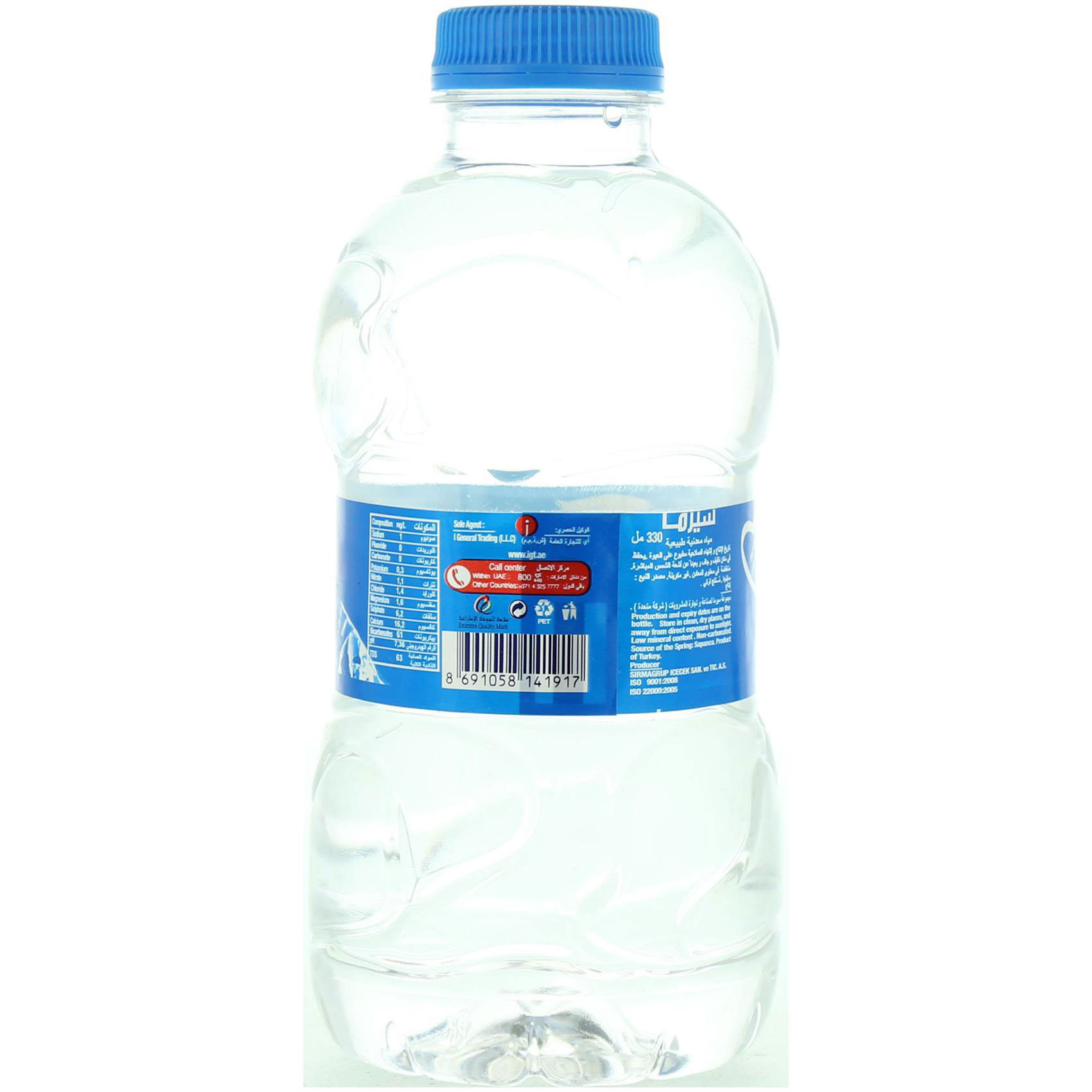 SIRMA SPRING WATER 330ML