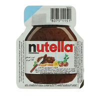 نوتيلا شوكولاتة قابلة للدهن 15 جرام