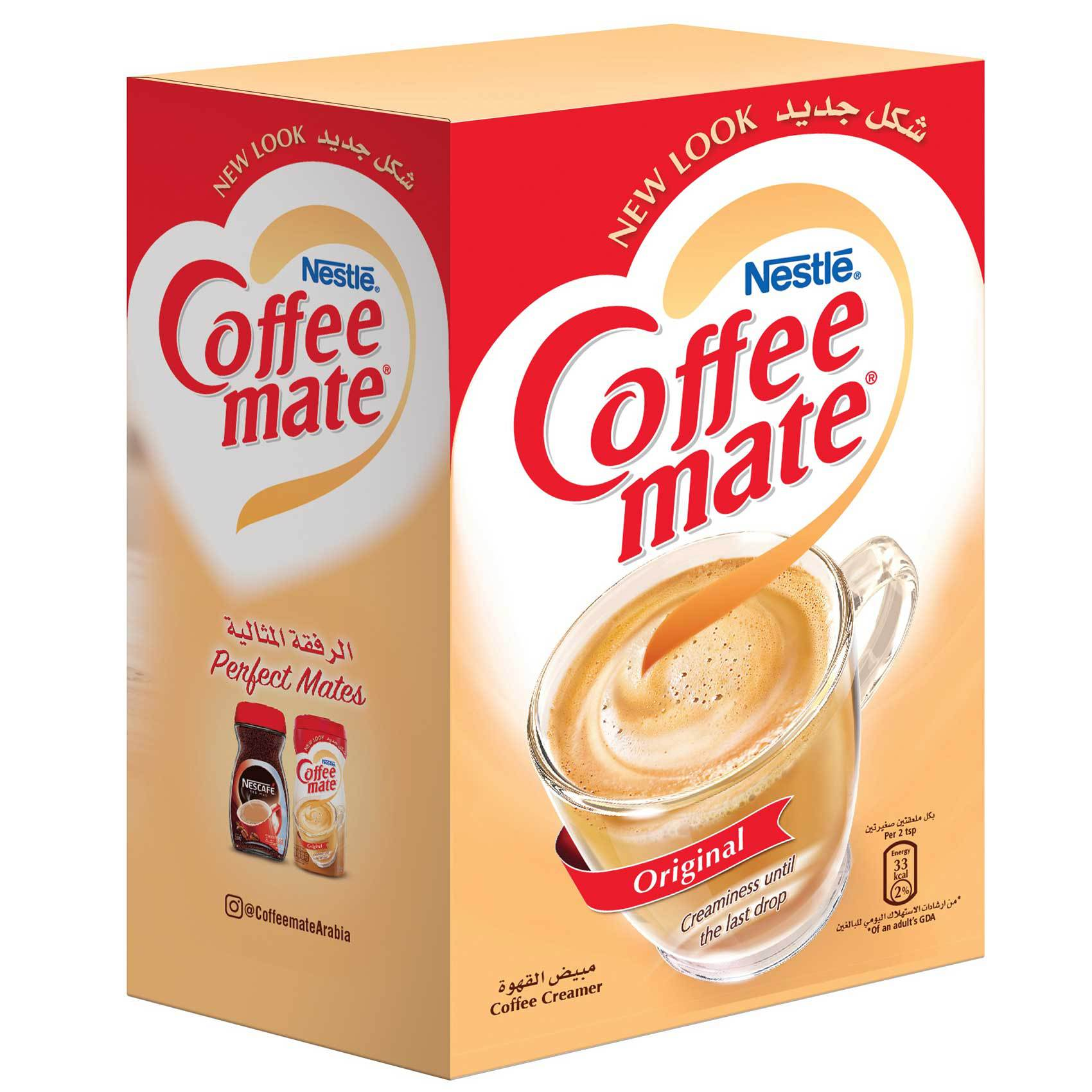 NESTLE COFFEEMATE 900G