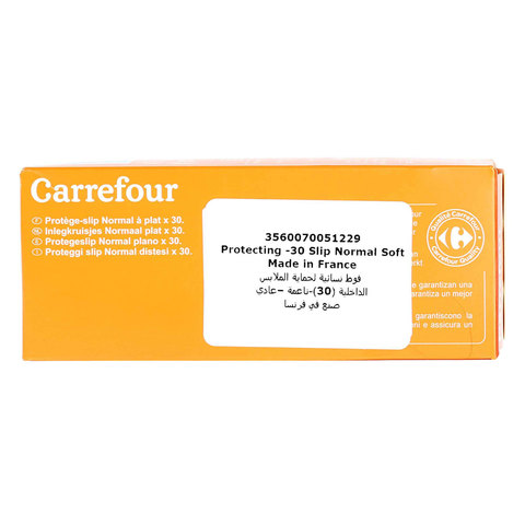 Carrefour-Pads-Normal-Soft-Protecting-Slip-Panty-Liners-30's