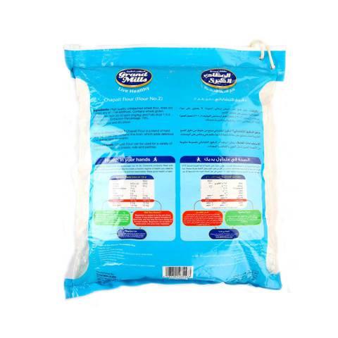 Grand-Mills-Chapati-Flour-No.-2-10kg