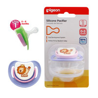 Pigeon Silicon Pacifier Step-1 (Lion)