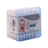 Cotton Sounds 56'S Baby Sq.Box