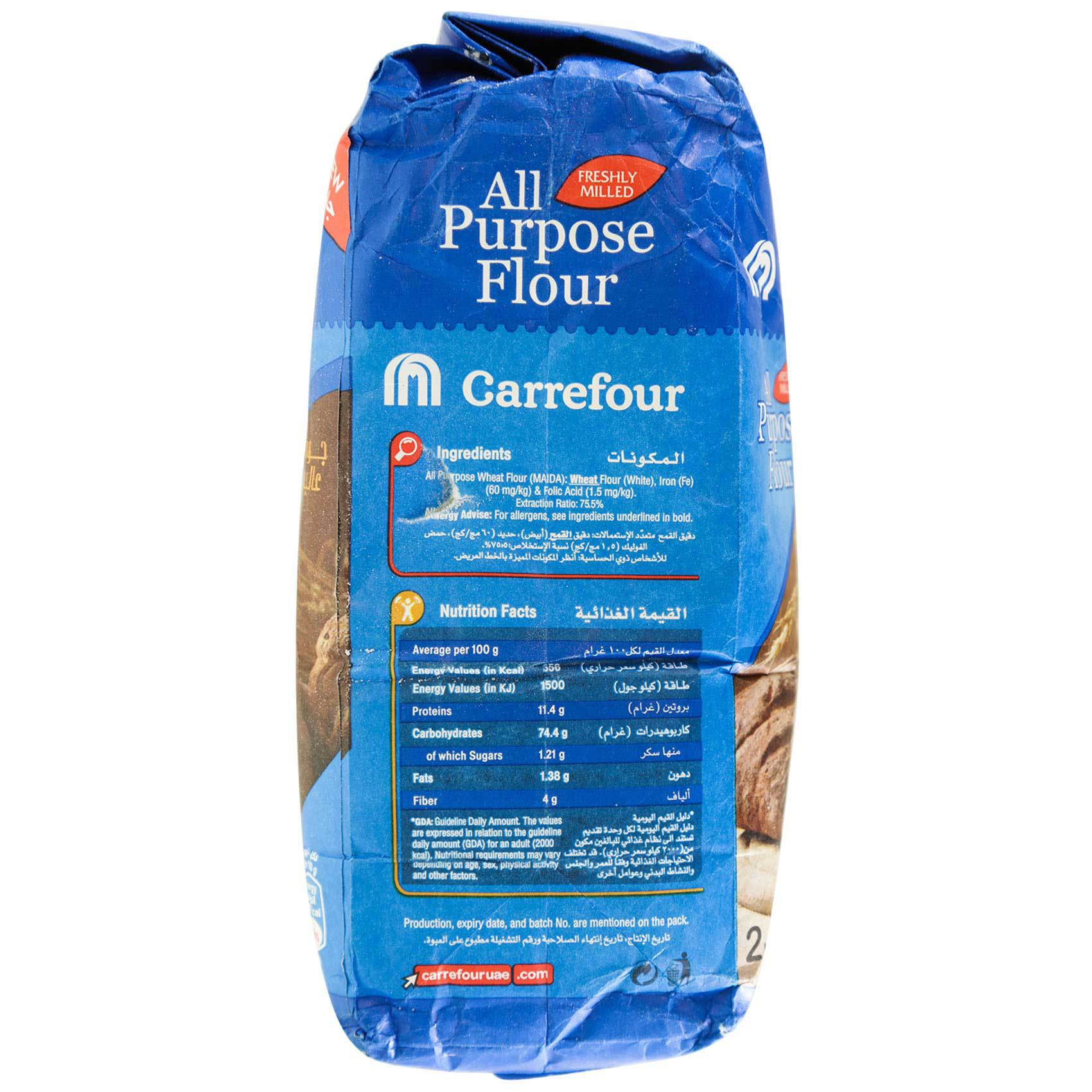 CRF ALL PURPOSE FLOUR 2KG