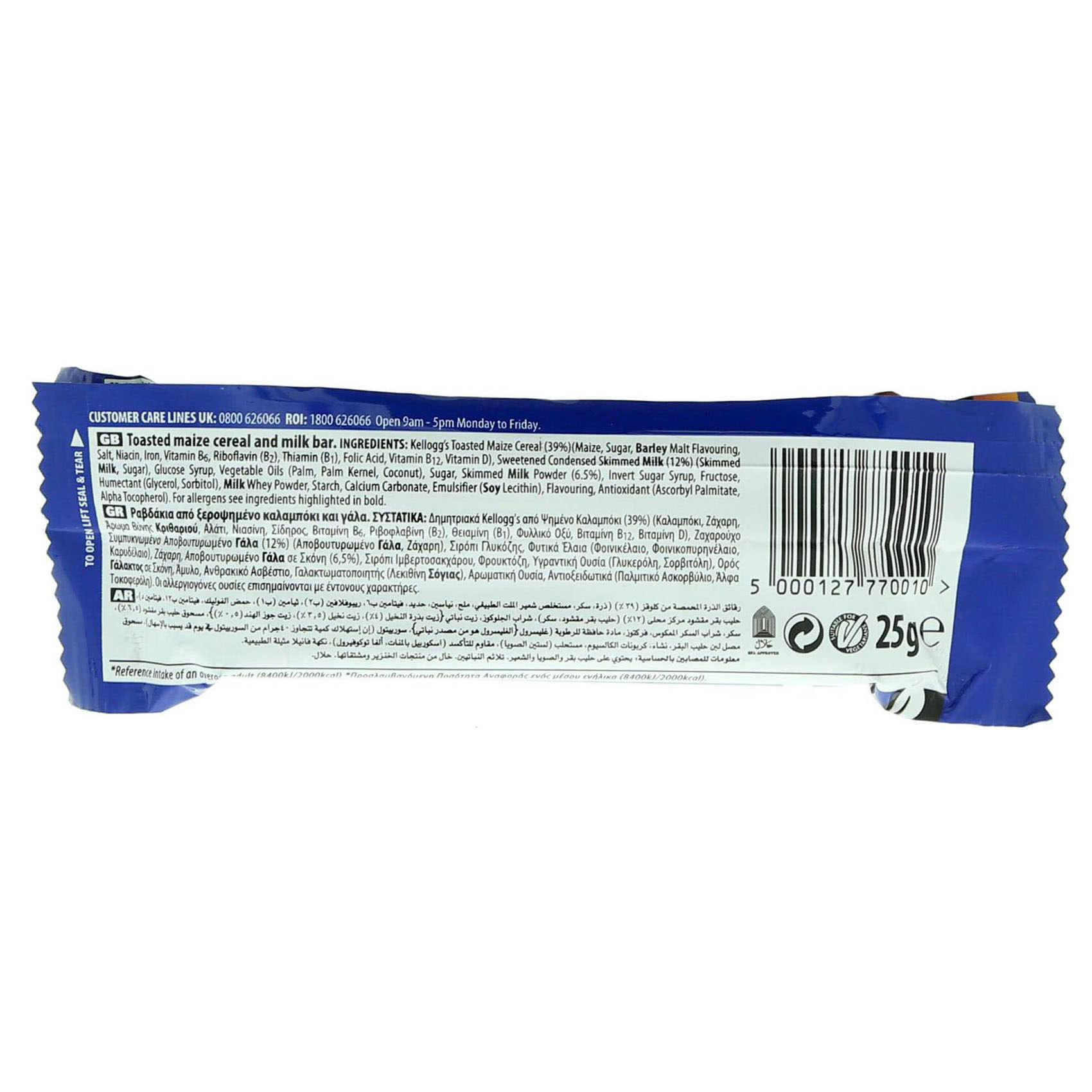 KELLOGG'S FROSTIES BAR 25G