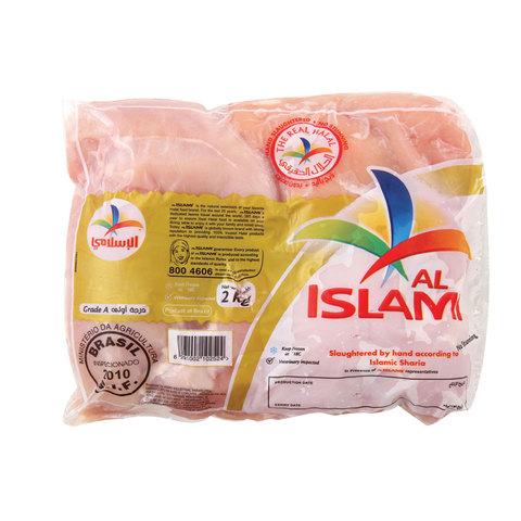 Al-Islami-Chicken-Breast-2Kg