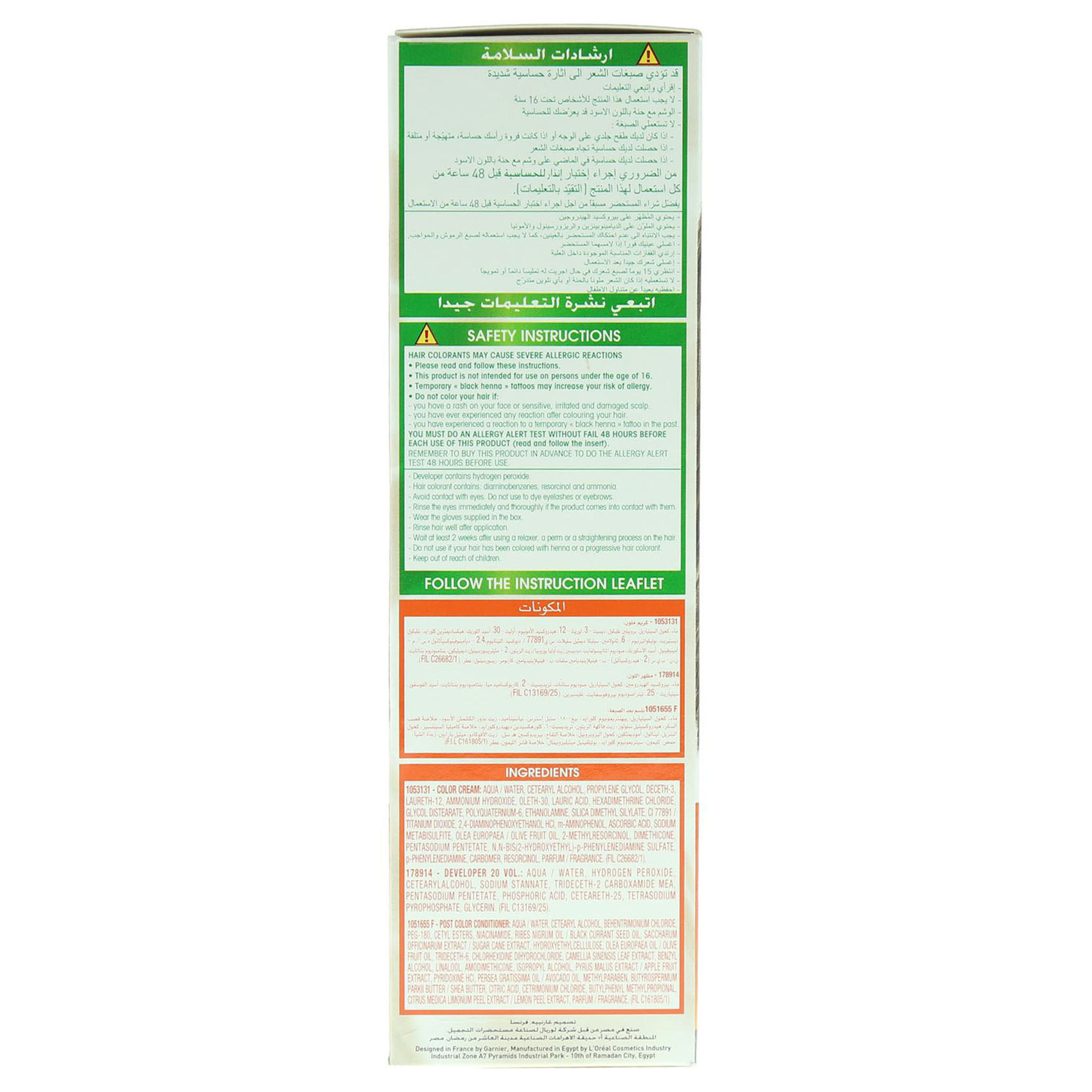 COLOR NATURALS 6.1 DARK ASH BLONDE