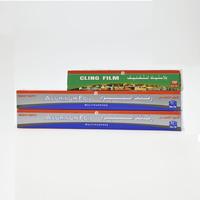 N1-2 Alumlnum Foil+1 Cling Film