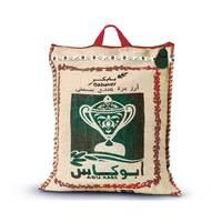 Abu Kass Indian Mazza Basmati Rice 5 Kg