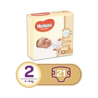 Huggies Diapers Mini Super Dry 2 21 3-6KG