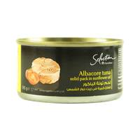 Carrefour albacore tuna solid pack in sunflower oil 185 g