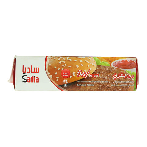 Sadia-Beef-Burger-24-Pieces-1.3kg