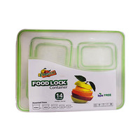 Plastic Food Savers With Lid 7 Pieces