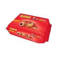 Junior Mini Croissant Strawberry 35GR X 10 + 1 Free