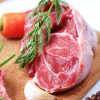 Boneless South African Beef Shank